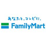 【最新】ファミリーマートクーポンコード・キャンペーンセールまとめ