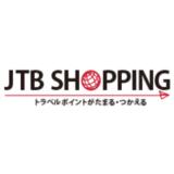 【最新】JTBショッピング割引クーポンコード・キャンペーンまとめ