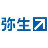 【最新】弥生会計ソフト割引クーポンコード・キャンペーンまとめ