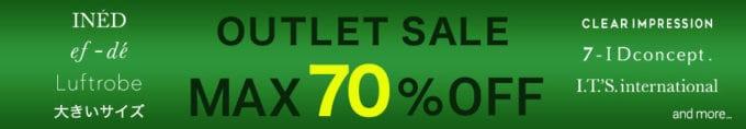【大きいサイズ限定】FLANDRE(フランドル)「最大70%OFF」アウトレットセール