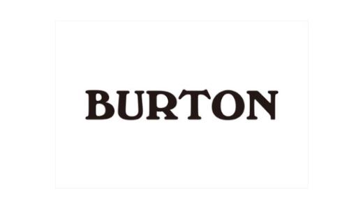 【最新】BURTON割引クーポンコード・キャンペーンセールまとめ