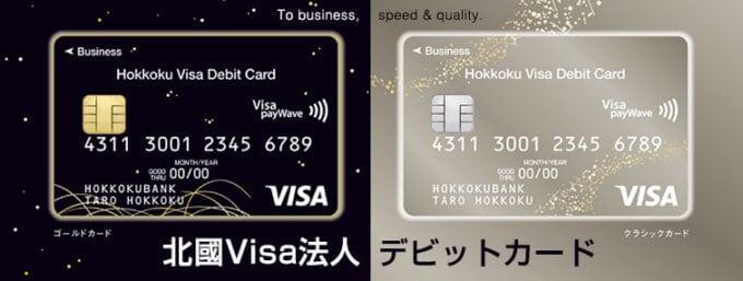 【Visaセルフ登録ポータル限定】Amazonビジネス「最大20%OFF・2000円OFF」割引クーポンコード