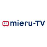 【最新】mieru-TV割引クーポンコード・キャンペーンセールまとめ