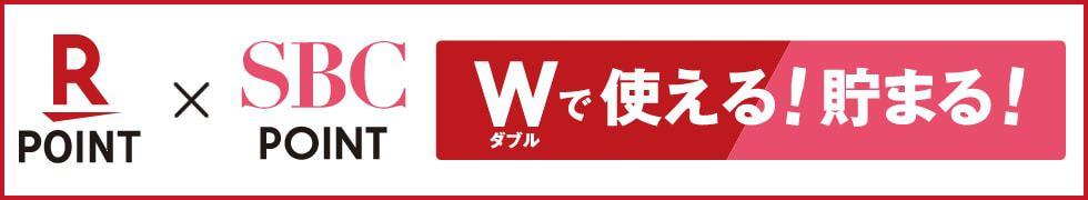 【楽天ポイントカード】湘南美容外科「0.5%ポイント」還元キャンペーン