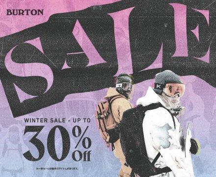 【期間限定】BURTON(バートン)「30%OFF」割引セール