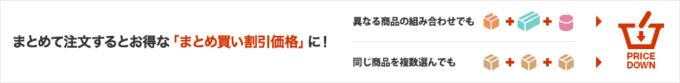 【期間限定】LOFT(ロフト)「1000円OFF・5%OFF・10%OFF」まとめ買いセール