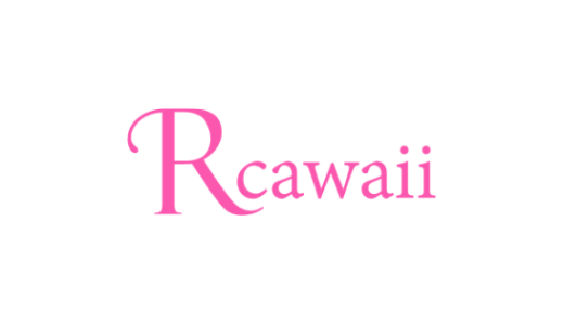 【最新】Rcawaii(アールカワイイ)割引クーポン・キャンペーンコード