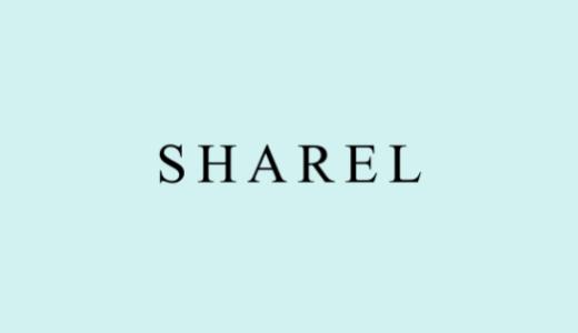 【最新】シェアル(SHAREL)割引クーポンコード・キャンペーンまとめ