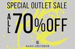 【期間限定】ナノ・ユニバース「70%OFF」スペシャルアウトレットセール
