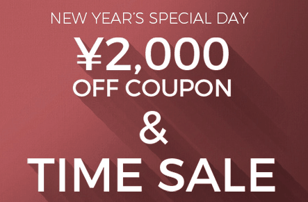 【期間限定】ナノ・ユニバース「2000円OFF」割引クーポン&タイムセール