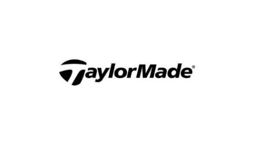 【最新】テーラーメイドゴルフ割引クーポンコード・セールまとめ