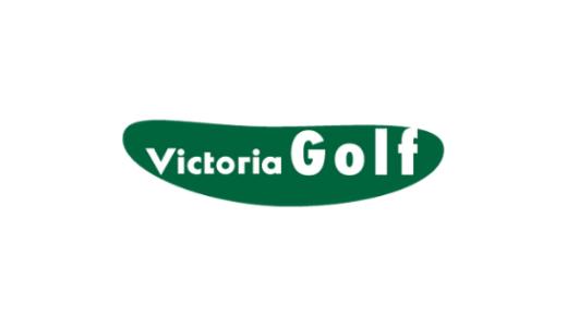 【最新】ヴィクトリアゴルフクーポンコード・キャンペーンセールまとめ