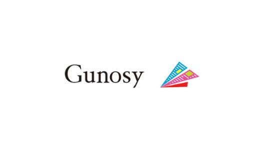 【最新】グノシー(Gunosy)割引クーポンコード・キャンペーンまとめ