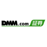 dmm-kabu-coupon