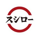 【最新】スシロー割引クーポンコード・キャンペーンまとめ
