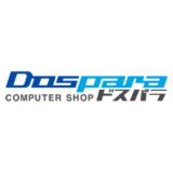 【最新】ドスパラ割引クーポンコード・キャンペーンセールまとめ