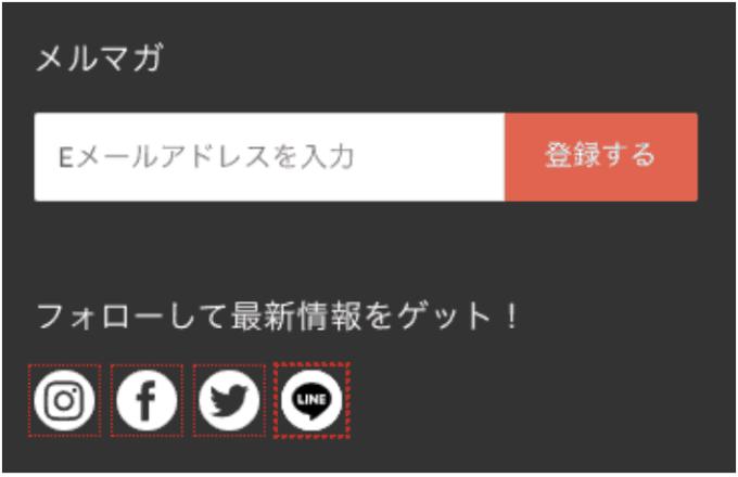 【メルマガ登録限定】CASETiFY (ケースティファイ)「10%OFF」プロモコード