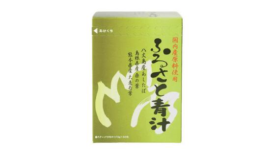 【最新】ふるさと青汁(マイケア)キャンペーン・割引クーポンまとめ