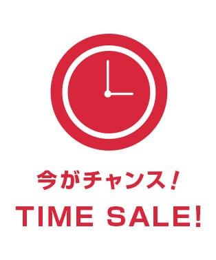 【期間限定】GLADD(グラッド)「タイムセール」対象キャンペーン