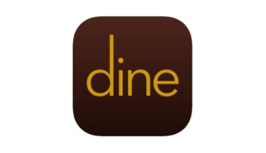 【最新】Dine(ダイン)招待コード・無料キャンペーンまとめ