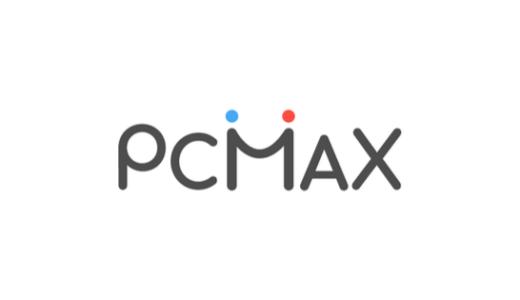 【最新】PCMAX(ピーシーマックス)無料キャンペーンまとめ