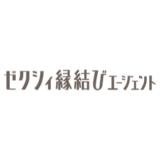 【最新】ゼクシィ縁結びエージェントキャンペーンコードまとめ