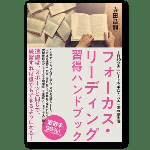 【期間限定】ダイレクト出版「1000円OFF(50%OFF)」キャンペーン