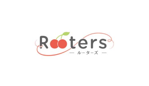 【最新】Rooters(ルーターズ)割引クーポンコードまとめ