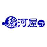 【最新】駿河屋割引クーポンコード・キャンペーンまとめ