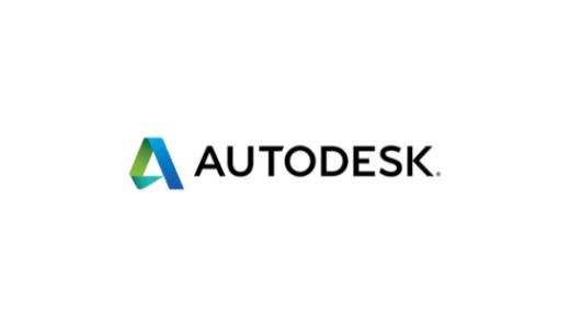 【最新】Autodesk(オートデスク)割引キャンペーンセールまとめ