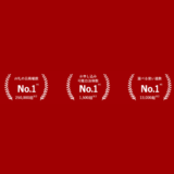 furusatochoice-merit
