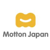 【最新】モットン割引クーポンコード・キャンペーンセールまとめ