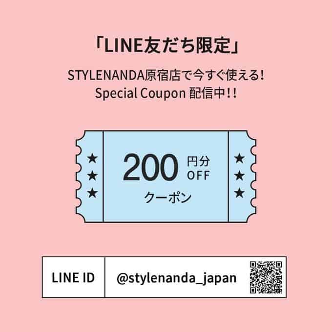 【LINE友達限定】STYLENANDA(スタイルナンダ)「各種割引」クーポン