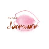 【最新】Doresuwe割引クーポンコード・キャンペーンまとめ