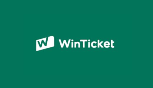 【最新】ウィンチケットプロモーションコード・キャンペーンまとめ