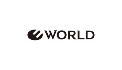 【最新】WORLD(ワールド)割引クーポン・キャンペーンセールまとめ
