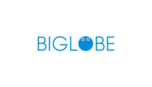 【最新】ビッグローブ光・BIGLOBEモバイル割引クーポンまとめ