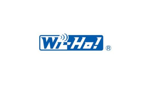 【最新】ワイホー(Wi-Ho!)キャンペーンコード・割引クーポンまとめ