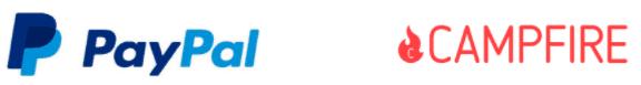 【PayPal(ペイパル)限定】CAMPFIRE(キャンプファイヤー)「300円OFF」割引クーポン