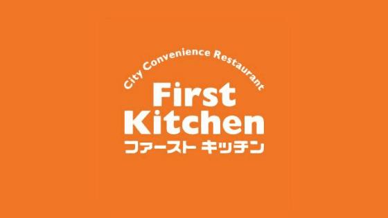 【最新】ファーストキッチン割引クーポン・キャンペーンまとめ