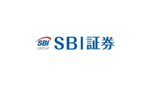 【最新】SBI証券 口座開設キャンペーンコード紹介まとめ