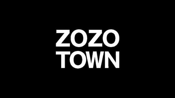 【最新】ZOZOTOWN割引クーポンコード・キャンペーンまとめ