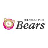 【最新】ベアーズ割引クーポンコード・キャンペーンまとめ