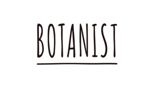【最新】BOTANIST(ボタニスト)割引キャンペーン・クーポンまとめ