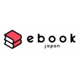 【最新】ebookjapan割引クーポン・キャンペーンセールまとめ