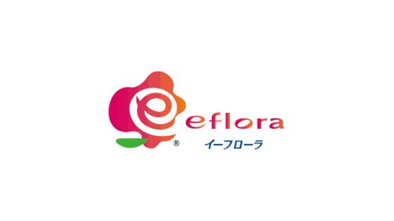【最新】イーフローラ割引クーポン・キャンペーンまとめ
