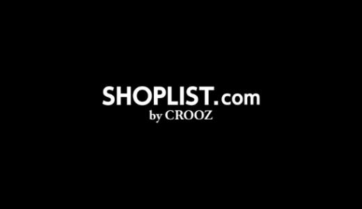 【最新】ショップリスト割引クーポン・キャンペーンセールまとめ