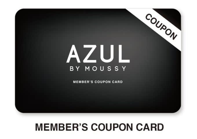 【誕生日月限定】AZUL BY MOUSSY(アズールバイマウジー)「1000円OFF」割引クーポン