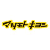 【最新】マツモトキヨシ割引クーポン・キャンペーンまとめ