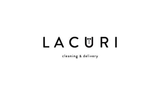 【最新】ラクリ(LACURI)割引クーポンコードまとめ